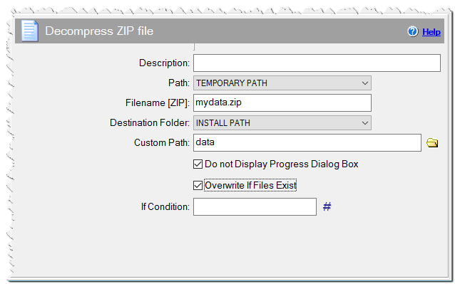 Команда Распаковать ZIP файл