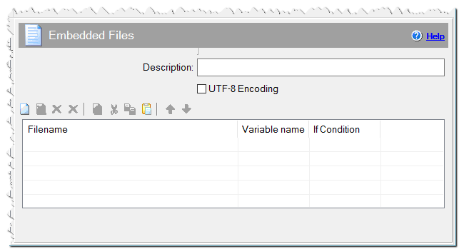 Команда Встроенные файлы
