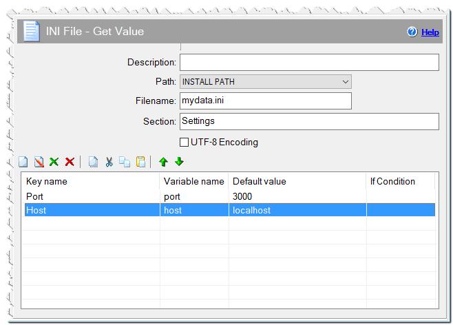 Команда INI файл - Получить значение