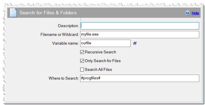 Команда Искать файлы и директории
